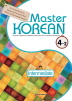 Master KOREAN 4-2: Intermediate(영어판)(CD1장포함)