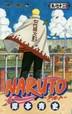 NARUTO-�ʫ��- 72*