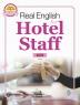 Real English for Hotel Staff(실무편)(CD1장포함)