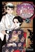 [보유]Demon Slayer #21