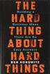 [보유]The Hard Thing about Hard Things