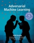 적대적 머신러닝(데이터 과학)