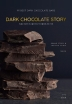 DARK CHOCOLATE STORY(더테이블 쇼콜라티에 시리즈 3)(양장본 HardCover)