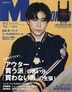 [해외]멘즈논노 MEN'S NONNO 2020.12