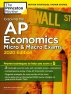 [보유]Cracking the AP Economics Micro & Macro Exams(2020 Edition)