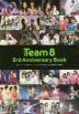 [보유]AKB48 TEAM8 3RD ANNIVERSARY BOOK 新メンバ-加入!チ-ム8の新たなる挑戰の軌跡