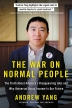 [보유]The War on Normal People