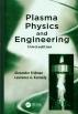 [보유]Plasma Physics and Engineering