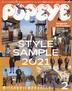 [보유]뽀빠이 POPEYE 2021.02 (STYLE SAMPLE 2021)