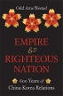 [보유]Empire and Righteous Nation