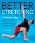[보유]Better Stretching