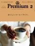 [해외]안도프리미엄 &PREMIUM 2021.02
