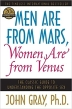 [보유]Men Are from Mars, Women Are from Venus