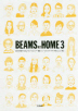 [보유]BEAMS AT HOME 3