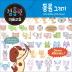 김충원 미술교실: 동물 그리기