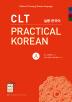 CLT PRACTICAL KOREAN 실용 한국어 A