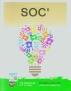 [보유]Soc
