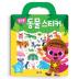 핑크퐁 동물 스티커