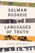 [보유]Languages of Truth