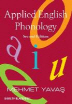 [����]Applied English Phonology