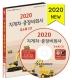 지게차·중장비회사 주소록(2020)(CD)