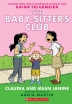 [보유]Claudia and Mean Janine (The Baby-Sitters Club Graphix #4)