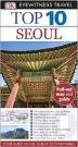 Top 10 Seoul ( DK Eyewitness Top 10 Travel Guides )