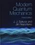 [보유]Modern Quantum Mechanics