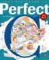 Perfect C(퍼펙트 C)(전면개정판)
