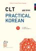 CLT PRACTICAL KOREAN 실용 한국어 B