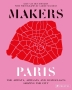 [보유]Makers Paris