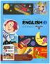 중학 영어3 자습서(Middle school english3)(김진완)(2015)