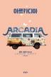 아르카디아
