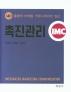 촉진관리(통합적 마케팅 커뮤니케이션 접근)(4판)(양장본 HardCover)