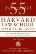[보유]55 Successful Harvard Law School Application Essays