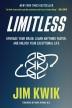 [보유]Limitless