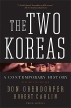 [보유]The Two Koreas
