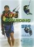 Kite Boarding 입문기