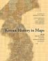 [보유]Korean History in Maps
