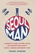 [보유]Seoul Man