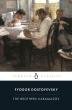 [����]Brothers Karamazov (Penguin Classic)