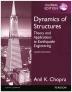 [보유]Dynamics of Structures