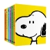 피너츠 시리즈 세트(Peanuts(피너츠))(양장본 HardCover)(전6권)