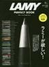 [보유]LAMY PERFECT BOOK 機能美を極めたドイツのペン73モデル徹底詳解