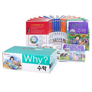 (재정가)Why 와이 수학 시리즈 전16권 세트(인기학습만화 2권증정)