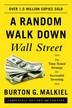 [보유]A Random Walk Down Wall Street