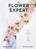 [보유]The Flower Expert