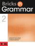 Bricks 중학 Grammar 2