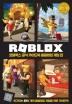 로블록스 공식 가이드북 롤플레잉 게임 편(양장본 HardCover)