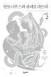 안토니우스와 클레오파트라. 2(마스터스 오브 로마 7)